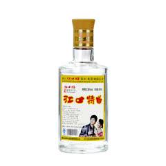 江口醇牌江口特曲 A6 38度 500ml单瓶装