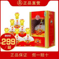 45° 五粮液集团 熊猫珍藏版浓香型白酒整箱500ml*6