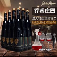 澳大利亚进口红酒 乔睿庄园 佐治 干红葡萄酒 750ml*6 整箱装