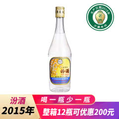 【库存老酒】53°山西汾酒杏花村酒出口汾酒500ml(2015年产)