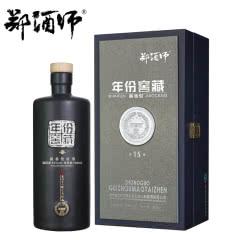 53°郑酒师 年份窖藏15 酱香型白酒 贵州茅台镇 固态纯粮 单瓶装500ml