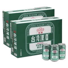 台湾啤酒 金牌啤酒  麦香浓郁 台湾进口啤酒整箱装330ml*48听