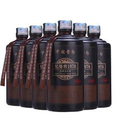 53° 茅台镇纯粮酿造原浆酱香型白酒整箱500ml*6