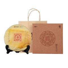 中茶大红印(中茶牌圆茶)普洱生茶(发货不带底座) 357g 一饼