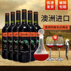 澳大利亚进口红酒 乔睿庄园 澳洲袋鼠干红葡萄酒 750ml *6瓶 整箱装