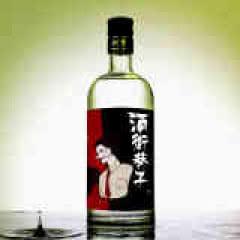 酒街巷子浓香型白酒42度500ml纯粮酿造单瓶特价