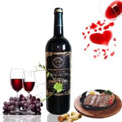 法国拉斐王者公爵干红葡萄酒750ml*1瓶原装进口重瓶金属标