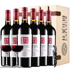 法国原酒进口红酒干红葡萄酒拉斐庄园特藏干红葡萄酒醒酒器装750ml*6