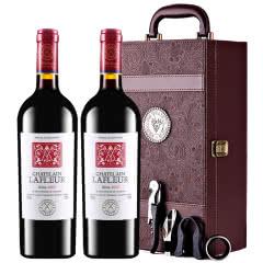 法国原酒进口红酒拉斐庄园特藏干红葡萄酒两支礼盒装750ml*2