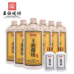 53°王祖烧坊 何如 酱香型白酒  纯粮坤沙 整箱1000ml*6