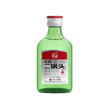 华都北京二锅头56°清香型白酒 绿扁瓶100ml单瓶装