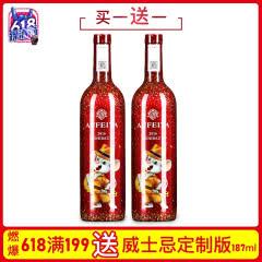 澳洲澳菲亚西拉干红葡萄酒750ml(2瓶装)