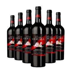 古苏里拉塔利亚干红葡萄酒750ML*6瓶