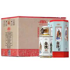贵州金沙酒(六圣)53度500mL*6瓶 酱香型白酒 金沙回沙酒 整箱装