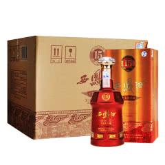 45度西凤酒15年珍藏版(十五年)玫瑰红瓶 凤香型白酒整箱500ml*6