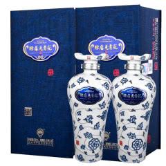 赊店老酒 白酒整箱 元青花20年 浓香型 52度 500ml*2两瓶装