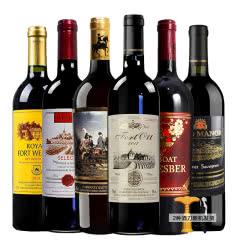 【6种口感 一次尝遍】法国原酒进口甜红干红葡萄酒750ml*6支装带开瓶器
