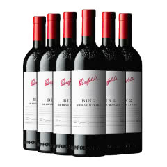 Penfolds奔富 BIN 2 设拉子慕合怀特红葡萄酒 750ml*6瓶整箱装