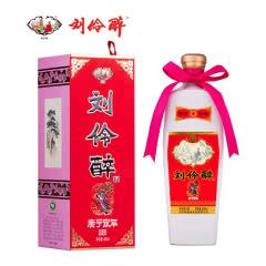 54° 刘伶醉 庚子鼠年纪念酒 500ml
