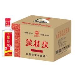 42°蒙特泉简装内蒙古口粮酒 浓香型白酒纯粮酒 500ml*6瓶整箱装