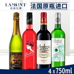 【拉蒙官方旗舰店】波尔多AOC级 法国原瓶进口干白干红起泡酒桃红葡萄酒组合750ml*4