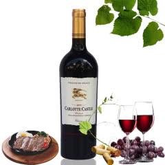 法国原瓶进口黑轩庄园卡洛特城堡干红葡萄酒波尔多AOC红酒750ml*1瓶
