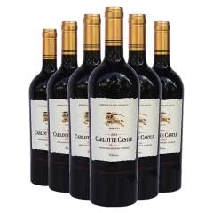 法国原瓶进口黑轩庄园卡洛特城堡干红葡萄酒波尔多AOC红酒750ml*6瓶