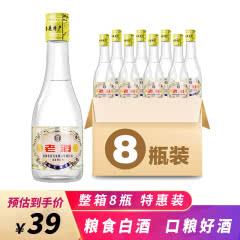 53°山西汾酒产地杏花村镇 岁百年老酒高度清香型粮食白酒整箱装245ml(8瓶装)