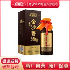 53度金沙回沙酒酱酒六星高度白酒酱香型纯粮固态发酵500ml单瓶