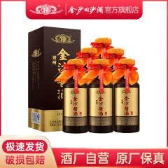 53度金沙回沙酒酱酒六星高度白酒酱香型纯粮固态发酵500ml*6瓶整箱装