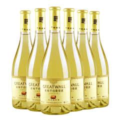 长城特级莎当妮干白葡萄酒12.5度750ml*6