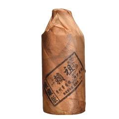 53°赖祖20年茅台镇坤沙酱香纯粮食固态发酵高粱白酒单瓶500ml