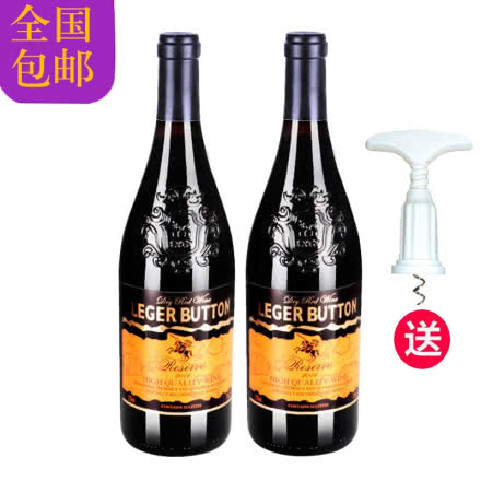 法国朗格巴顿原酒进口红酒赤霞珠干红葡萄酒送开瓶器750ml*2