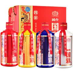 53°国台国彩四彩酒酱香型白酒贵州茅台镇高度白酒礼盒500ml(4瓶装)