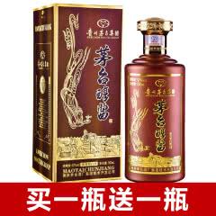 53°贵州茅台集团茅台醇酱封藏N10酱香型白酒礼盒 500ml