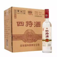 52°四特酒特香型白酒 光瓶精酿 500ML*12瓶