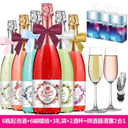 贵妮·莫妮卡红酒葡萄酒香槟花语气泡酒送礼袋香槟杯甜白起泡酒+蓝莓起泡酒750ml(6瓶)