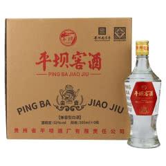 52°平坝窖酒经典光瓶500ml*6兼香型白酒