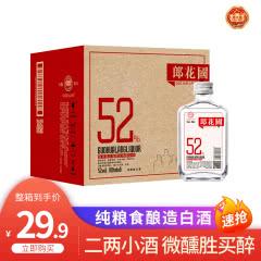 52度小酒 郎花国 经典小红瓶 固态纯粮浓香型白酒 100ml*6瓶 整箱礼盒装
