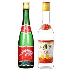 西凤酒55度绿瓶高脖+2014年产西凤45度往上走凤香型白酒光瓶2瓶装