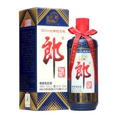 【现货发售】郎酒盛世郎郎牌郎酒2019年纪念版 53度酱香型白酒 500ml