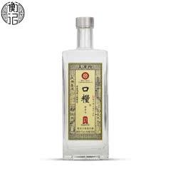 【新品】衡水衡记老白干 41度义庆隆口粮酒白酒纯粮食酒光瓶500ml单瓶装