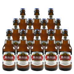 燕京啤酒 8度U8优爽小度特酿啤酒500ml(12瓶装)