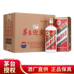 53°茅台迎宾酒500ml(6瓶装)原箱发货