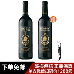 【买一赠一】法国进口红酒朗格多克产区老藤珍酿干红葡萄酒750ml