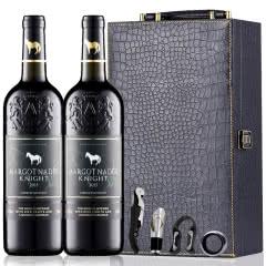 法国原酒进口红酒骑士干红葡萄酒雕花重型瓶750ml*2(红酒礼盒)