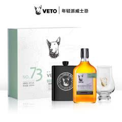 牛头梗 VETO 威士忌酒风味实验室350ml限量版礼盒装苏格兰原瓶进口洋酒