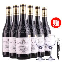 13°法国原酒进口法国拉图波米候斐梦干红朗格多克赤霞珠干红葡萄酒750ml*6
