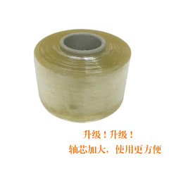 4CM白酒封口膜缠绕膜密封膜保护膜 (买4送1