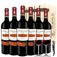 路易拉菲Louis Lafon原酒进口2009干红葡萄酒12°整箱木箱750ml*6